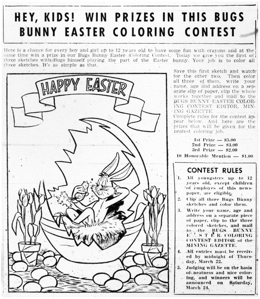 Printed in the Daily Mining Gazette on March 15, 1951 on page 6