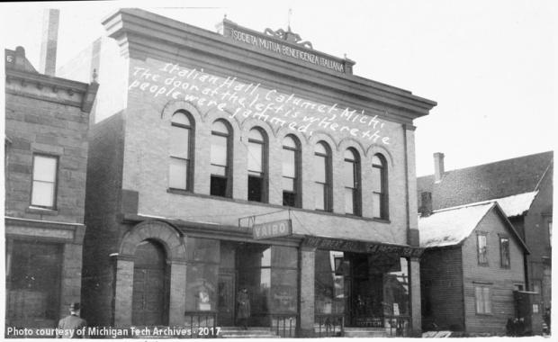 Image of building facade and entryway