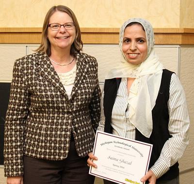 Saima Ghazal 2014 Scholar