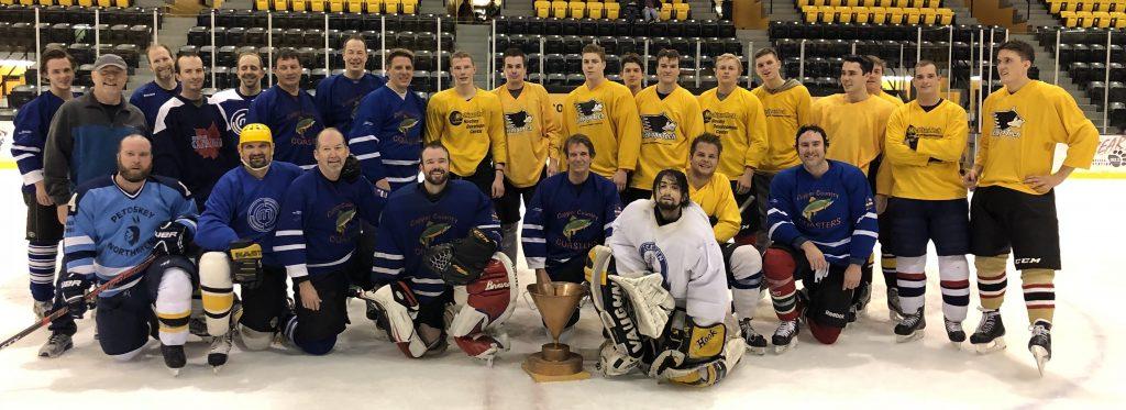 hockey-2017