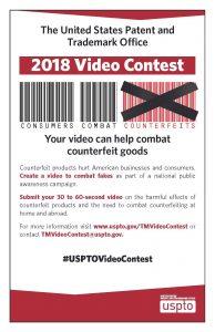 USPTO-Contest