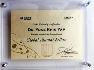 Global Alumni Fellow