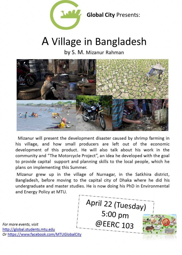 A Village In Bangladesh