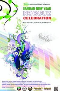 Norouz 2016 Poster