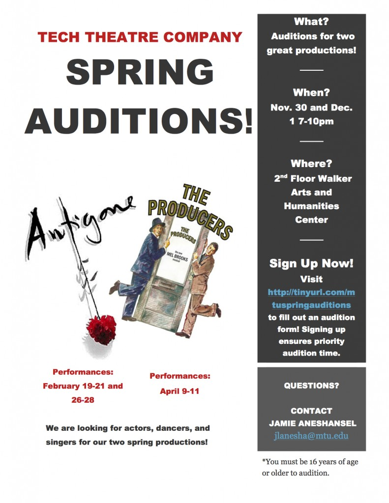 Antigone The Producers Auditions